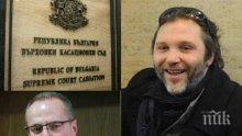 ОКОНЧАТЕЛНО! Съдът на Лозан Панов оправда Златко Баретата