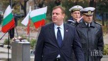 Вицепремиерът Красимир Каракачанов заминава на посещение във Франция