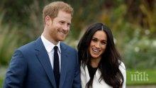 Принц Хари и Меган Маркъл поканиха 600 гости на сватбата си