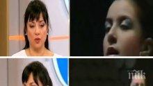 ШОК! Примата Александрина Пендачанска в откровена изповед: Аз съм част от едно провалено поколение
