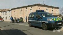 ПЪРВО В ПИК! КРАЙ НА ЗАЛОЖНИЧЕСКАТА ДРАМА! Застреляха терориста във Франция (ОБНОВЕНА)