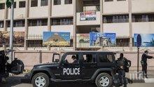 Един загинал и двама ранени при взрив в центъра на Александрия