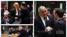 ПЪРВО В ПИК TV! Борисов от Брюксел за срещата Турция-ЕС: Авангардите на Ердоган са от две седмици в България