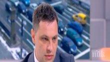 Александър Сиди: Войната е в Европа, не можем да го скрием