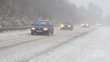 ВНИМАНИЕ! Сняг затрупа Предела, спират камионите по пътя Симитли - Разлог