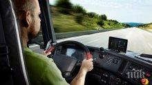 Превозвачи алармират: Транспортният бранш е пред фалит!
