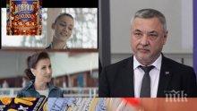 ПЪРВО В ПИК TV! Вицепремиерът Валери Симеонов погна Илияна Раева и рекламите на лотарийни билети