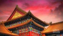 Китай готви зверски контраудар срещу американските мита