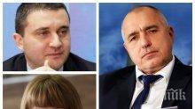 ИЗВЪНРЕДНО В ПИК TV! Борисов, Владислав Горанов и Фандъкова с призове заради финансирането на инвитро процедурите (ОБНОВЕНА)