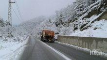 ВАЖНО! АПИ периодично ограничават движението на камиони по основните пътища