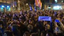 Хиляди на протест в Барселона срещу арестите на каталунски лидери