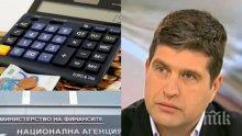 ГОРЕЩА ТЕМА! НАП с ексклузивен коментар за несъбраните 16 млрд. лв. от ДДС