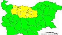 Важно! В пет области на страната за утре в сила жълт код за поледици