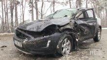 СЛЕД КАТАСТРОФАТА НА ПЪТЯ РУСЕ-БЯЛА: Жена е с опасност за живота! Полицията зове шофьорите да карат внимателно