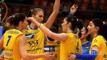 """ЧЕСТИТО! """"Марица"""" с 4-а поредна титла на България"""