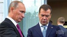 ДЕБАТИ! Обсъждат се кандидатурите на бъдещия руски премиер