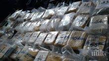 """На ГКПП """"Калафат"""" спипнаха двама българи с шест килограма хероин"""