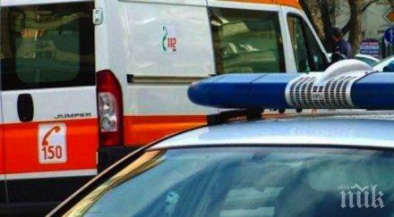 Ужас в каравана на паркинга до храма на Ванга в Рупите!