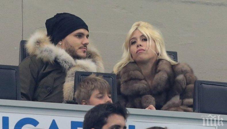 Категорчи! Реал (Мадрид) иска Икарди, но няма да преговаря с жена му