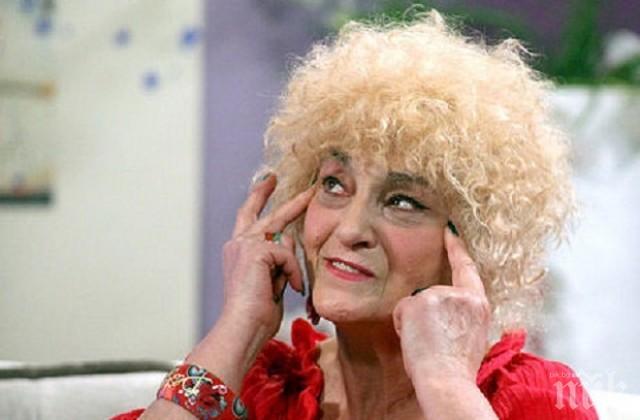 Латинка Петрова прогледна с лещи за 6 бона
