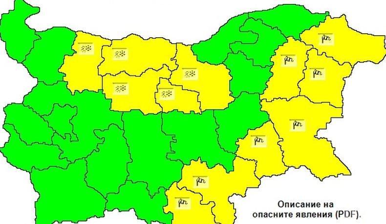 В седем области на страната жълт код за опасен вятър за 26 март