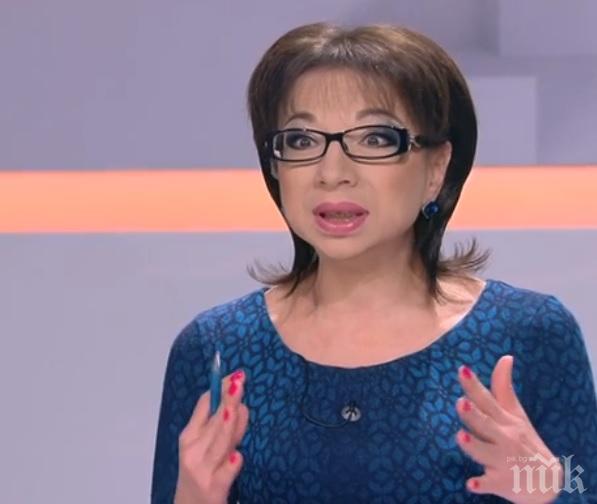 ЗДРАВОСЛОВНИ ПРОБЛЕМИ! Тежко заболяване тръшнало Цветанка Ризова на 33 години