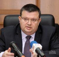 Прокуратурата на България е приета за член на Международната асоциация на прокурорите