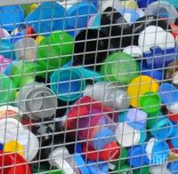 Събират пари за озеленяване на Кюстендил с пластмасови капачки