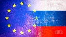 Идва ли нова Студена война? 27 страни са изгонили руски дипломати
