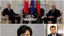 ЕКСКЛУЗИВНО! Георг Георгиев захапа Нинова за стенограмата и похвали Борисов: Защити националния интерес!