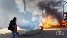 Осем души са загинали при терористичен атентат в Либия