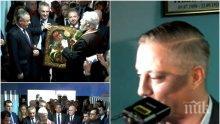 """ПЪРВО В ПИК TV! Валери Симеонов откри офиса на НФСБ на знаковия адрес """"Раковски"""" 134! Вицепремиерът каза ще има ли коалиция НФСБ - СДС (ОБНОВЕНА)"""