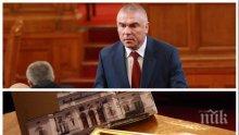 САМО В ПИК! Комунизмът в парламентарния бюфет победи! Никой не плаща, само Марешки