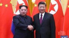 РЯЗЪК ЗАВОЙ! Ким Чен Ун става миротворец: Надявам се да допринеса за мира на Корейския полуостров (ВИДЕО)