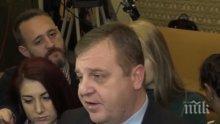 Каракачанов: 17 млн. евро струва възстановяването на летателната годност на спартаните