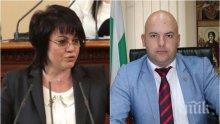 ИЗВЪНРЕДНО В ПИК TV! БСП чупи пръсти за кмета си в Сопот (ОБНОВЕНА)