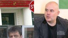 ОТ ПОСЛЕДНИТЕ МИНУТИ! Прокурор Гешев: Адвокатите на Цветан Василев политизират процеса за КТБ