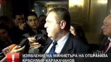ИЗВЪНРЕДНО В ПИК TV! Каракачанов с горещ коментар за разнобоя в коалицията и позицията ни за дипломатическата война с Русия! Вицепремиерът кани на рожден ден в МО