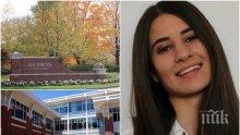 Мартина от Английската гимназия в Пловдив спечели 500 000 лв. стипендия за САЩ