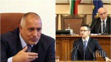 ПЪРВО В ПИК TV! БСП не може без Борисов, канят го отново в парламента - гледайте НА ЖИВО