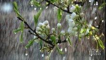ВРЕМЕТО НЕ СПИРА ДА НИ ИЗНЕНАДВА! След лятна събота с 25 градуса, идат гръмотевици и дъждове