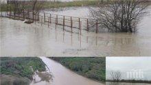 ИЗВЪНРЕДНО! Критично покачване на река Велека, хората пред евакуация