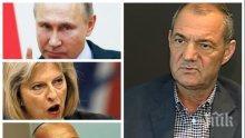 САМО В ПИК TV! Бившият посланик в Москва Пламен Грозданов за дипломатическата война между Европа и Русия и шансовете България да стане миротворец (ОБНОВЕНА)