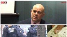 ПЪРВО В ПИК TV! Прокуратурата проговори за акцията срещу корумпираните служители на НАП (ОБНОВЕНА)