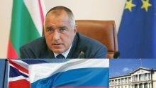 ИЗВЪНРЕДНО В ПИК TV! След инфарктната среща в Министерски съвет Борисов обяви: Няма да гоним руски дипломати! (ОБНОВЕНА)