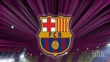 Изненадващ трансфер за Барселона?