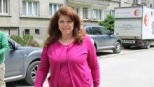 Илияна Йотова призова да не късаме дипломатически отношения с Русия