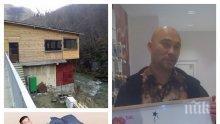 САМО В ПИК! Венцислав Младенов продал апартамента си в София, за да инвестира в бизнеса с убийците си от Наречен (СНИМКИ)