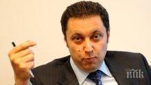 Яне Янев спретна страшен скандал в Сандански