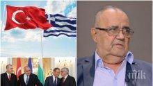 ЕКСКЛУЗИВНО! Проф. Божидар Димитров с горещ коментар как ще се наредят картите между Турция и Гърция след срещата във Варна